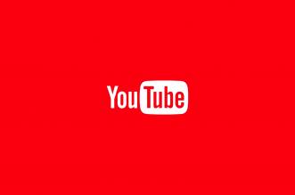 يوتيوب بلس فيديو