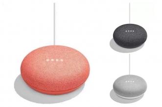 تسريب صور Google Home Mini