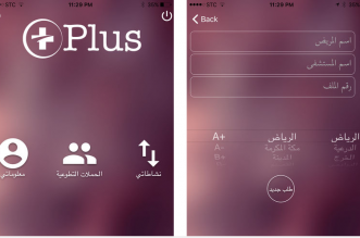 تطبيق OPlus خدمة تفاعلية خيرية لإيجاد المتبرعين بالدم