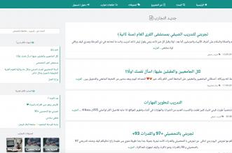 تجارب موقع عربي