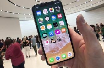 آبل iPhone X آيفون