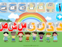 لعبة الحروف المرحة لتعليم الطفل الحروف العربية والإنجليزية بطريقة ممتعة