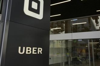 أوبر Uber اختراق