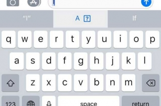 An iOS bug won't let some users type 'I'