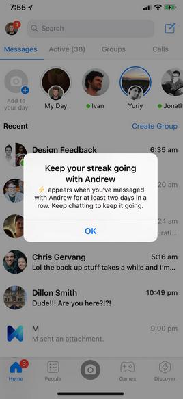 مسنجر فيس بوك يختبر ميزة Streak مثل سناب شات