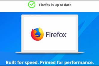 Firefox-Update-645x357
