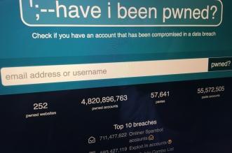 فايرفوكس اختراق