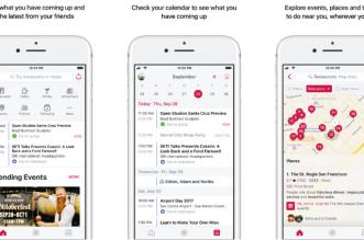 فيسبوك تُعيد إحياء فكرة تطبيقها Events بتطبيقها الجديد Local