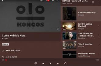 رسميًا تطبيقYouTube Music متاح الآن للأجهزة اللوحية