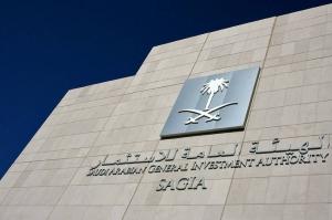 الهيئة العامّة للاستثمار