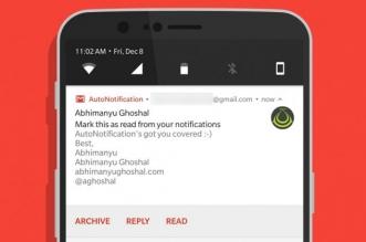 تطبيقAutoNotification يتيح وضع إشارة مقروءة لإشعارات رسائل الجيميل