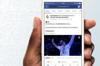 فيسبوك بث المباريات