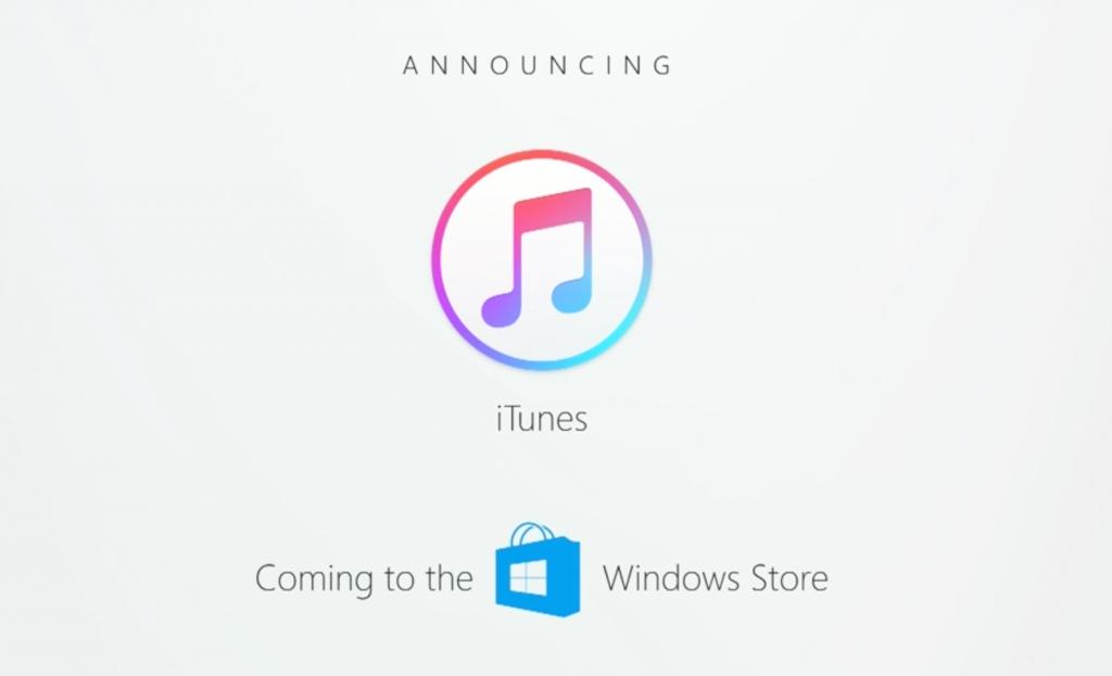 """مُستخدمو """"ويندوز 10 إس"""" لن يحصلوا على برنامج آيتونز من آبل هذا العام"""