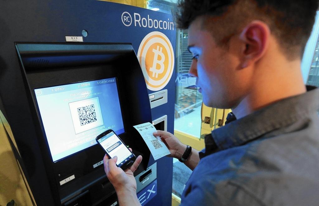 """شركة يابانية ستدفع جزء من رواتب موظّفيها بالـ """"بت كوين"""" Bitcoin"""