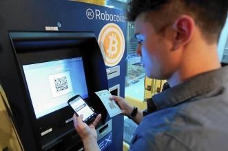 بت كوين Bitcoin