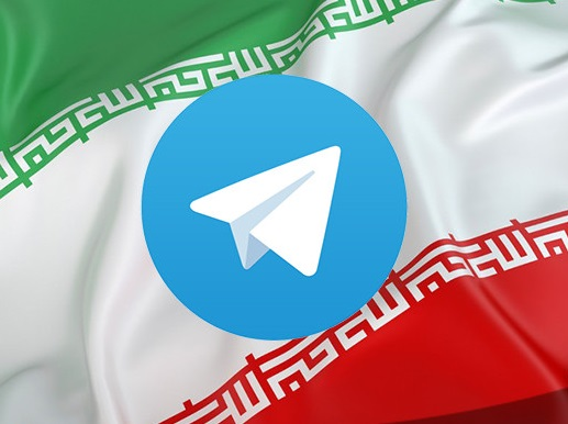 telegram_iran