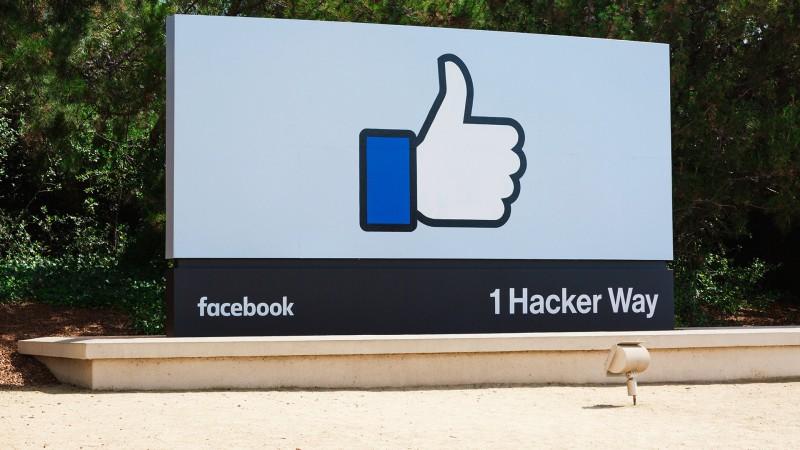 فيسبوك Confirm