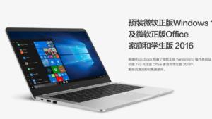 Honor-MagicBook-1280-720