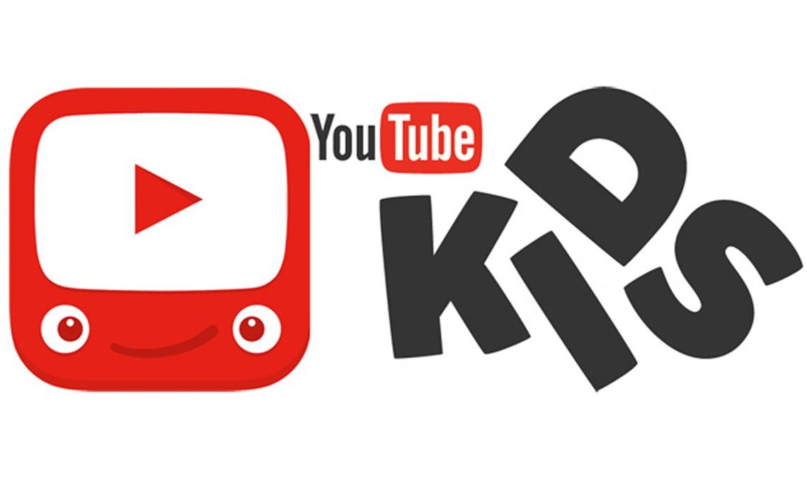 خدمة يوتيوب كيدز تُقدّم فلتر خاص للأطفال لمرحلة ما قبل المدرسة