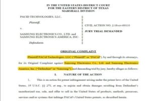 قضية بقيمة 2.8$ مليار ضد سامسونج لانتهاك براءات اختراع متعلقة بالبصمة
