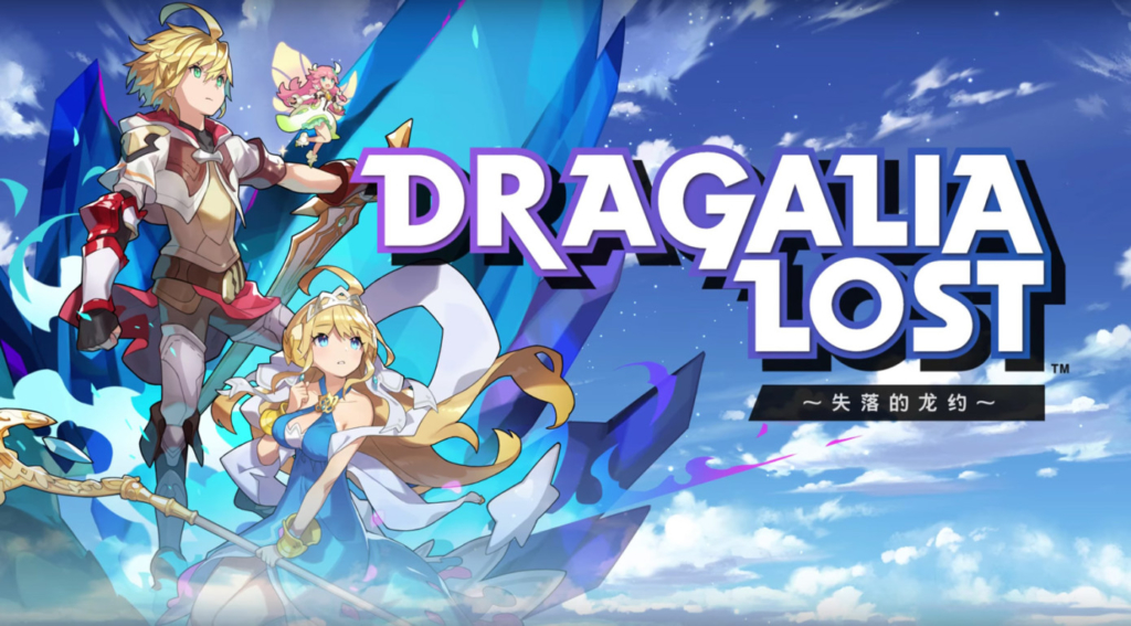 نينتندو تُطلق لعبة Dragalia Lost للهواتف الذكية هذا الصيف