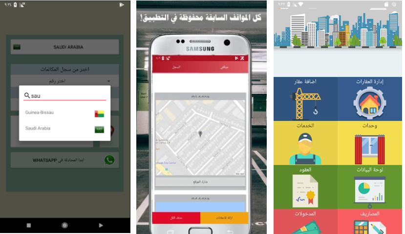5 تطبيقات أندرويد جديدة ومفيدة جدًا من تطوير عربي بحت