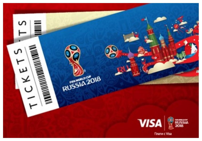 2018-World-Cup-tickets
