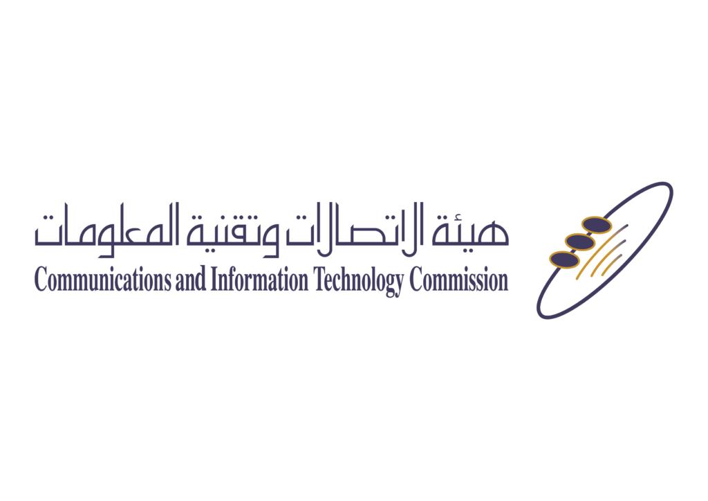 هيئة الاتصالات السعودية تمنح الرخص المؤقتة لإجراء تجارب تقنية الجيل الخامس