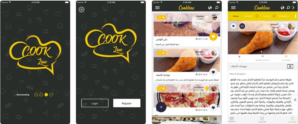 تطبيقكوكلاين شبكة اجتماعية لمشاركة وصفات الطعام وكيفية إعدادها