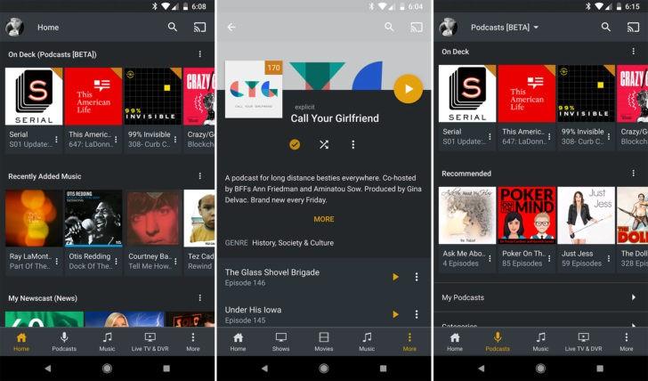 تحديث تطبيق Plex يأتي بخاصية البودكاست مع تصميم جديد