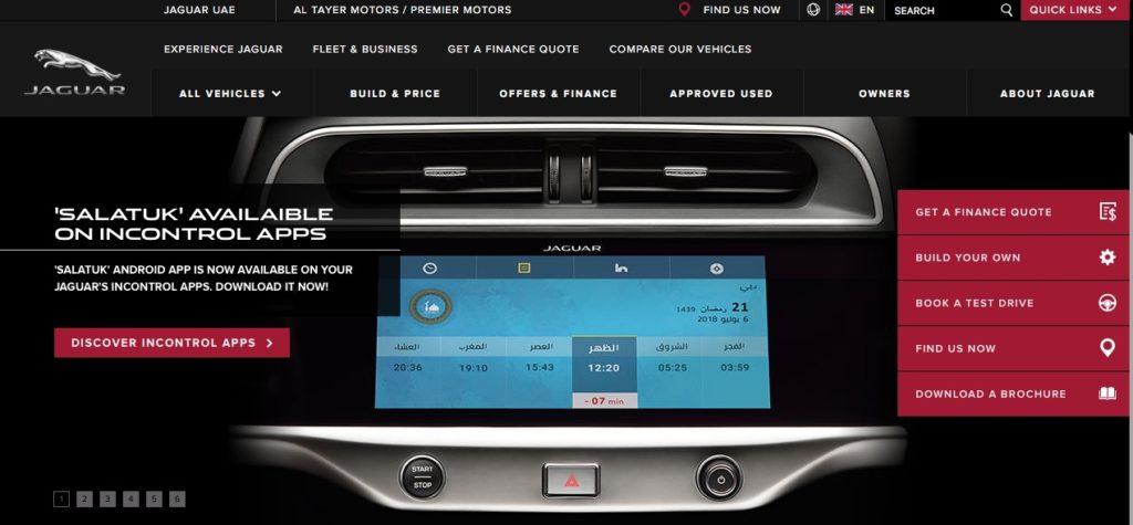 جاكوار لاند روفر تُوفر تطبيق صلاتك لسياراتها في الشرق الأوسط
