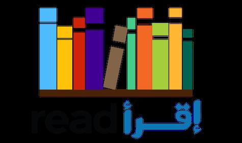 متجر Iqra Read الالكتروني يوفر أكثر من 30 ألف كتاب في المجالات المختلفة