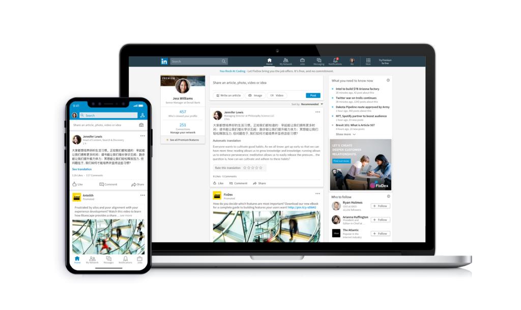 لينكدإن تضيف خيار الترجمة المباشرة للمنشورات وتعلن عن LinkedIn QR