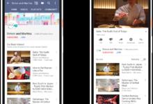 يوتيوب تضيف خاصية العضوية المدفوعة لأصحاب القنوات وأخرى لبيع منتجاتهم