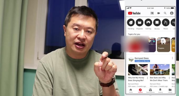 يوتيوب تختبر ميزة الاستكشاف في تطبيقها على آيفون