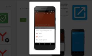 تطبيق Sharedr يُوسّع وظائف المشاركة الافتراضية في أندرويد