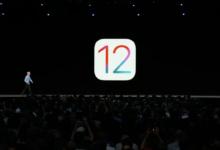 سحب النسخة التجريبية السابعة من iOS 12 بعد أقل من 24 ساعة على إطلاقها