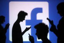 فيسبوك تختبر إظهار الأشياء المشتركة بين المستخدمين لمساعدتهم على التواصل