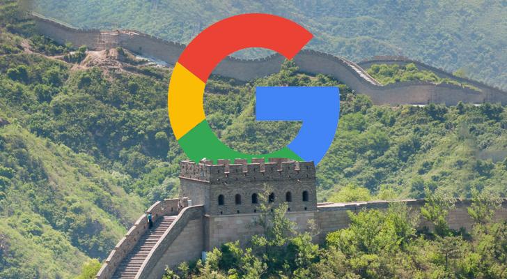 """مذكرة مسربة من قوقل توضح آلية عمل محرك البحث الصيني """"دراجون فلاي"""""""