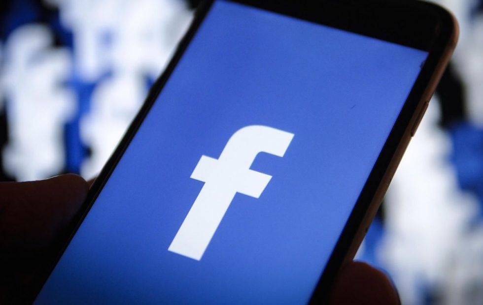 فيسبوك تُطور ذكاء اصطناعي للتعرف على محتوى التعليقات المصور (Memes)