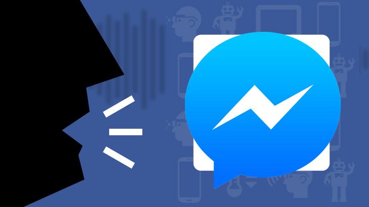 فيسبوك تختبر ميزة الأوامر الصوتيّة في ماسنجرها