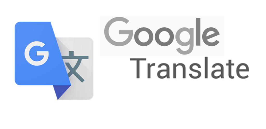 جوجل تضيف لغات جديدة لخدمة الترجمة لأول مرة منذ 4 سنوات