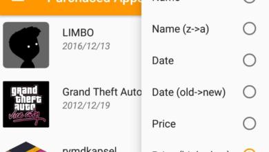تطبيقPurchased Apps لعرض كل تطبيق ولعبة اشتريتها من متجر قوقل بلاي