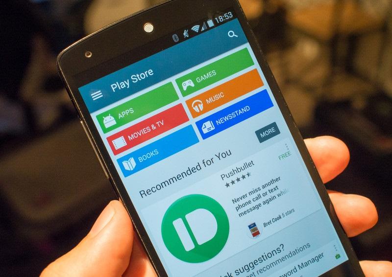 حزمة تطبيقات قوقل على أندرويد قد تكلف الشركات 40$ لكل هاتف في أوروبا