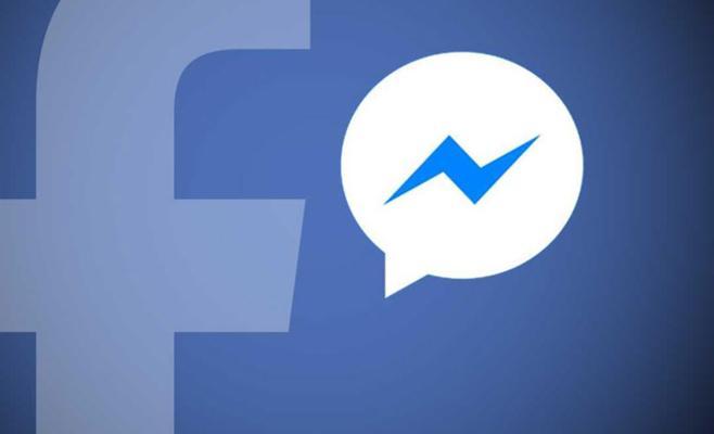 فيسبوك ستمنح المستخدم 10 دقائق لحذف الرسائل من كلا الطرفين ضمن ميزة
