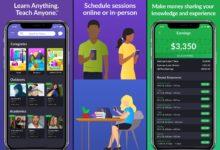 تطبيقQuickTutor لربط الأشخاص الذين يرغبون في التعّلم مع مدرسين أكفاء