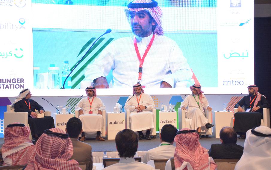 عرب نت تتعاون مع منشآت والهيئة العامة للاستثمارات وحاضنات بادر لتنظيم أكبر حدث للأعمال الناشئة في السعودية