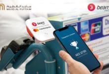 ماجد الفطيم تستحوذ على الشركة المطورة لتطبيق الدفع Beam في الإمارات