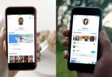 سناب شات تضيف ميزة تتيح الوصول لجميع الملفات المشتركة مع الأصدقاء في مكان واحد - Friendship Profile