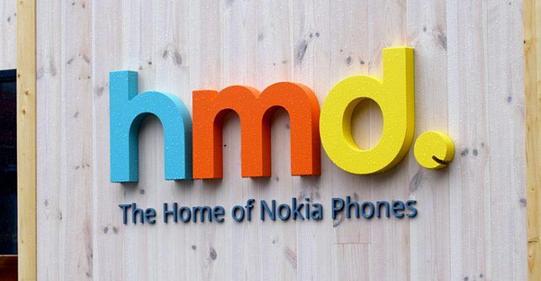 فنلندا تحقق في إمكانية استخدام هواتف نوكيا بالتجسس لصالح الصين